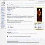 Michael Tracy on Russian Wikipedia